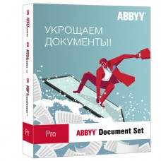 ABBYY Document Set Pro