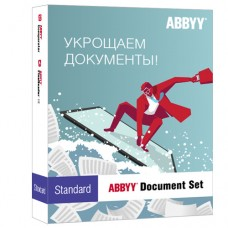 ABBYY Document Set Standard