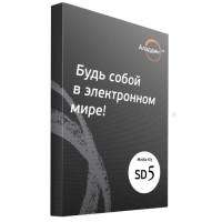 Secret Disk 5