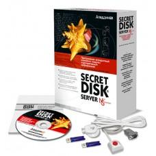 Secret Disk Server NG базовый комплект. Для сервера приложений.