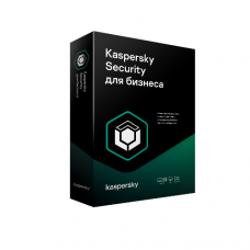 Kaspersky Endpoint Security для бизнеса стандартный 10 - 14 node, Base 1 year