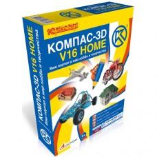 КОМПАС 3D V16 Home
