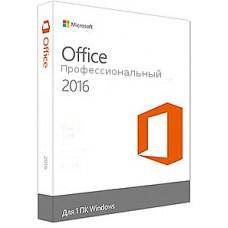 Microsoft Office Профессиональный 2019