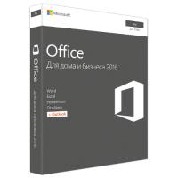 Microsoft Office для дома и бизнеса 2016 для Mac