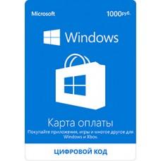 Карта оплаты для магазина Windows 1000 руб