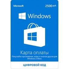 Карта оплаты для магазина Windows 2500 руб