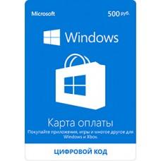 Карта оплаты для магазина Windows 500 руб