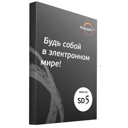 Secret Disk 5 защита информации на ПК