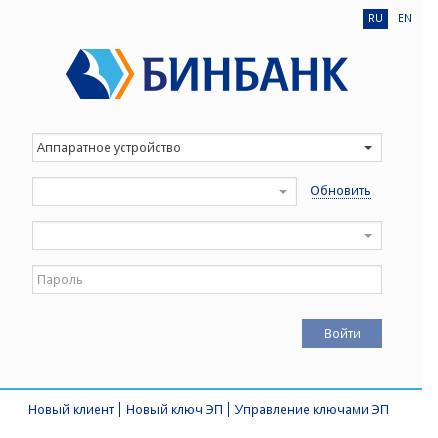 BIFIT Signer БИНБАНК в Firefox установлен и запущен