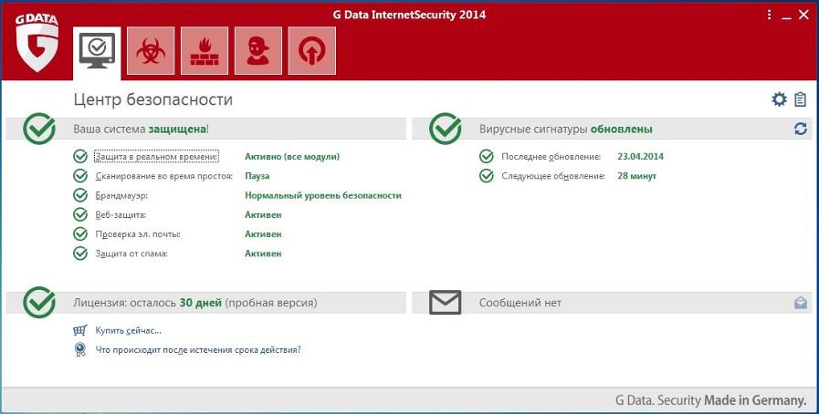 Русскоязычный интерфейс программы G Data Internet Security