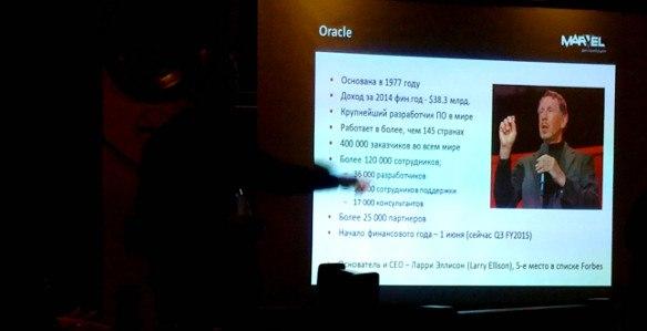 История основания компании Oracle