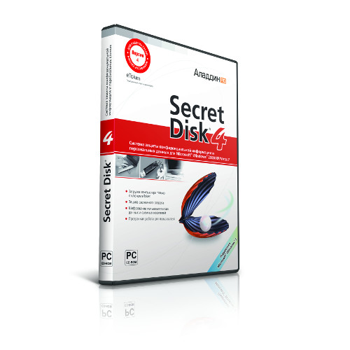 Secret Disk 4 защита информации на ПК