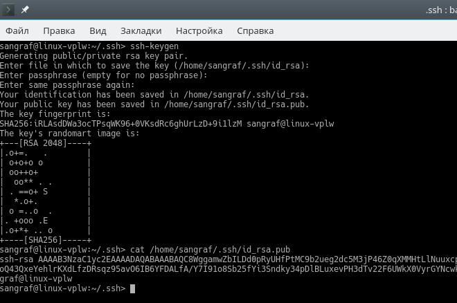 ssh-keygen генерирует закрытый и публичный ключ