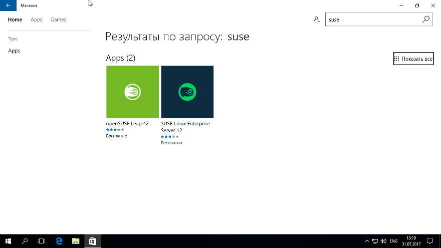 Новая Windows позволяет запускать Linux