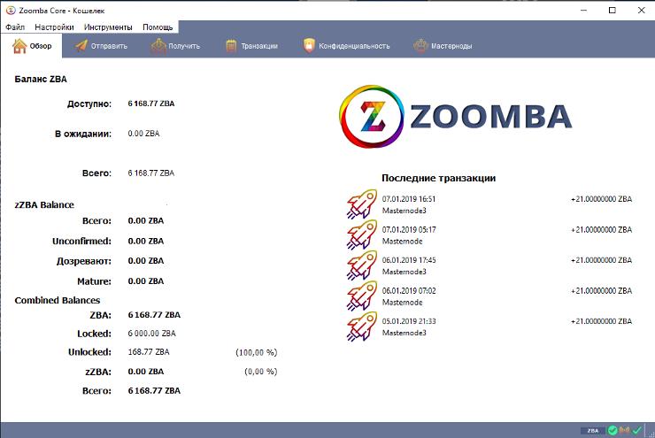 Zoomba Wallet на Windows