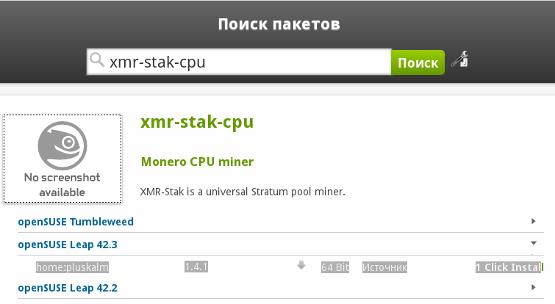 XMR STAK CPU установка 1 click