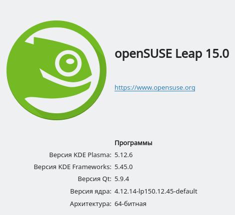 Мышь Bloody в KDE Plasma 5.12.6 на Linux openSUSE Leap 15