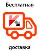 Kaspersky Internet Security доставка в Иркутске бесплатно